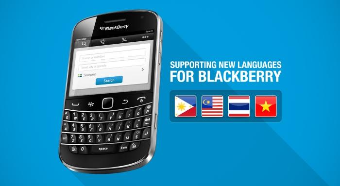 BlackBerry Promotion