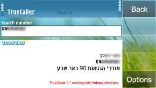 Truecaller v1.1 working with Hebrew